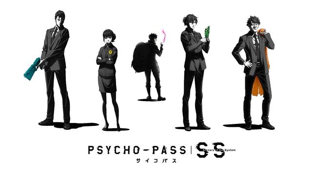 PSYCHO-PASS サイコパス Sinners of the System ティーザービジュアル@サイコパス製作委員会