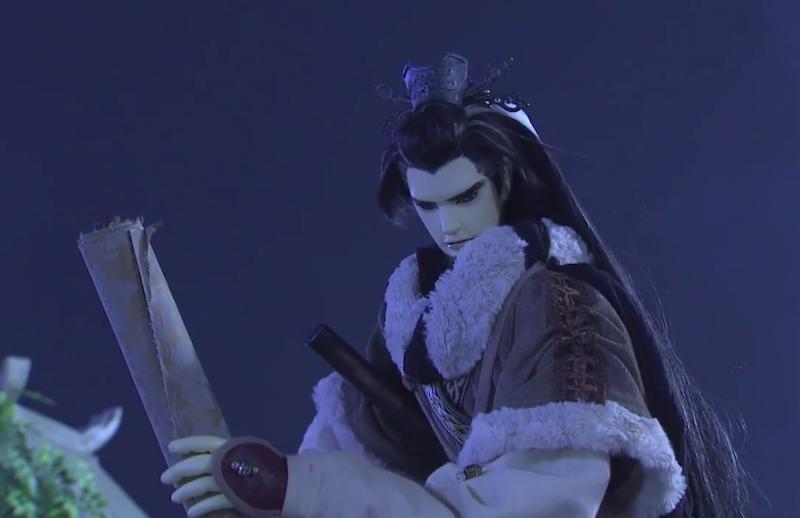 Thunderbolt-Fantasy2-shou-fu-kan-and-maken-list