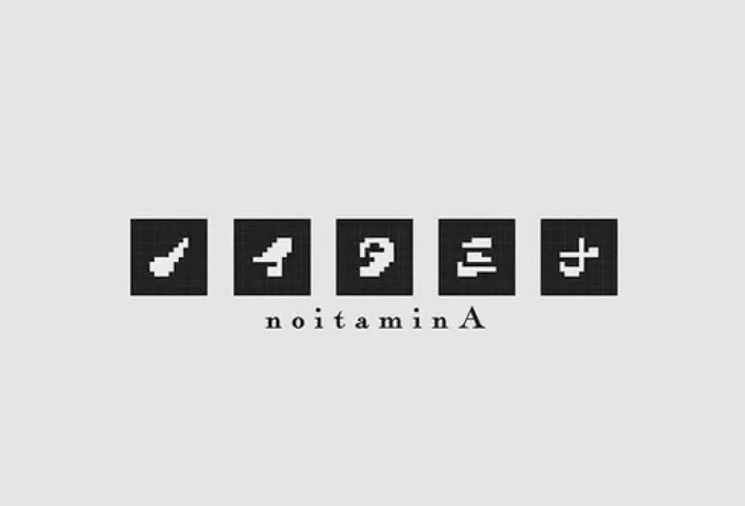 ノイタミナロゴ