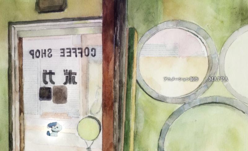 「ゾンビランドサガ」ED 佐賀県の今はなきレトロ喫茶店 (c)ゾンビランドサガ製作委員会