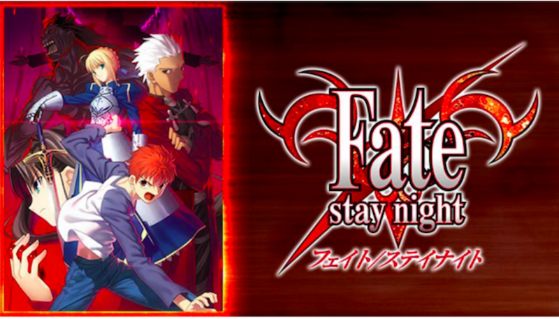 Fate stay night キービジュ
